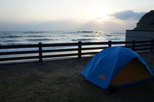 Camping à Taïwan