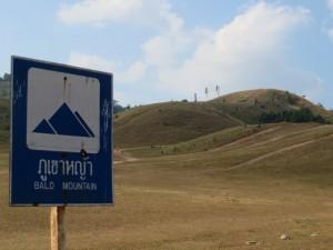 Montagnes pelées de Ranong route de Phuket