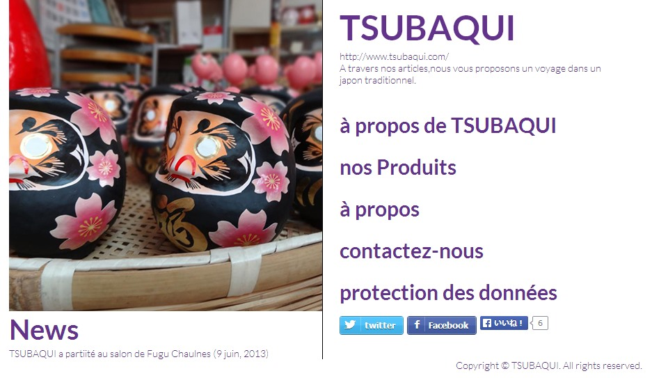 tsubaqui